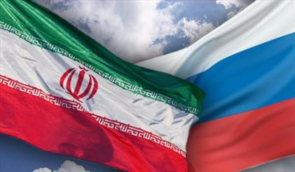 Russia commemorates Iran's Islamic Revolution