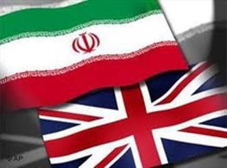 London expresses regrets over US decision to end Iran sanctions waivers