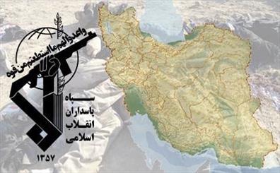 IRGC destroys terrorist group in southeast