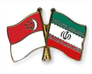 Iran, Singapore