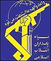 الحرس الثوري مستعد لردع اي عدوان محتمل ضد البلاد