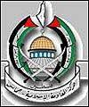 """حماس تعلن ان حكومة فياض """"غير شرعية """""""