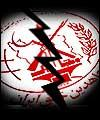 التيار الصدري يطالب بخروج زمرة المنافقين من العراق