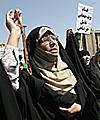 تظاهرات عليه بدحجابي