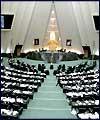 مطالبة الحكومة بالتنفيذ الدقيق لقانون الغاء تعليق جميع النشاطات النووية