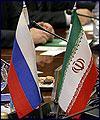 روسيا : المحادثات مع ايران مفيدة وبناءة