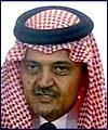 وزير الخارجيه السعودي يصل طهران