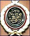 اختتام القمة العربية في الخرطوم