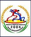 مراسم رسمي افتتاحيه مسابقات جهاني كشتي ساري آغاز شد