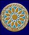 دانشگاه امام صادق،آرم