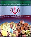 انطلاق المحادثات الاقتصادية والتجارية بين ايران وقطر