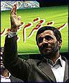 تقرير مصور عن زياره رئيس الجمهوريه لمحافظه كهكيلويه وبوير احمد (4)