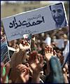 تقرير مصور عن زياره رئيس الجمهوريه لمحافظه كهكيلويه وبوير احمد (15)