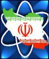 ايران تحتفل باليوم الوطني للتكنولوجيا النووية في 9 ابريل / نيسان الجاري في نطنز