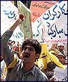 راهپيمايي روز كارگر