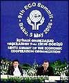 طهران تستضيف المؤتمر الاول لوزراء داخلية دول منظمة ايكو