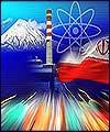 سبع دول اسلامية تدعو الى حل دبلوماسي للملف النووي الايراني
