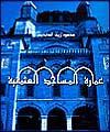 "كتاب ""معماري مساجد عثماني"" در لبنان منتشر شد"