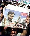 گزارش تصو يري/ سفر رئيس جمهور به استان همدان -4