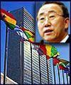 كي مون يطالب بالحل الدبلوماسي للموضوع النووي الايراني
