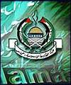 حماس آمادگی فوری خود را برای ازسرگیری گفتگوهای داخلی اعلام کرد