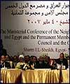 Mottaki holds talks with intl. officials in Sharm el-Sheikh