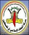 الجهاد الاسلامي : الفصائل الفلسطينية تعد لمؤتمر وطني في دمشق