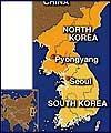 كوريا الجنوبية  تعزز وجودها العسكري في البحر الاصفر