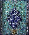 Iran's stolen historical tiles to return home