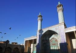 Hamedan Congregational Mosque
