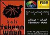 افتتاح بخش ايران شناسي در خانه فرهنگ ايران در كراچي