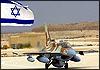 الطيران الاسرائيلي يخرق الاجواء اللبنانية ويحلق فوق المياه الاقليمية