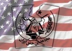 Iranian victims of MEK terrorist send letter to Obama