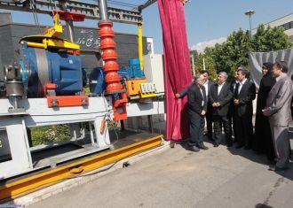 Iran unveils renewable energy achievements