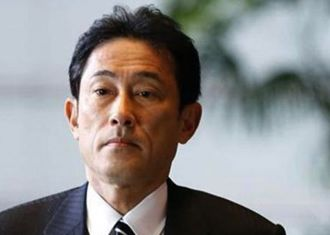 Japanese foreign minister to visit Iran in early Nov.