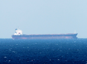 Official denies China seized Iranian tanker