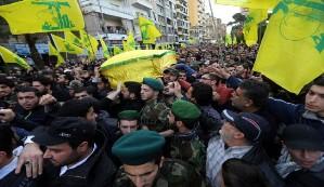 شريط مصور عن تشييع جثمان الشهيد جهاد عماد مغنية