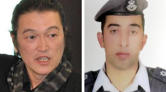 """طوكيو: المفاوضات حول الرهينتين الياباني والأردني """"في طريق مسدود"""""""