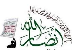 انصار الله: مستعدون لإجراء محادثات سلام