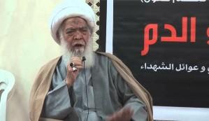 جمعية الوفاق تدين بشدة إعتداء النظام البحريني على الشيخ الجدحفصي