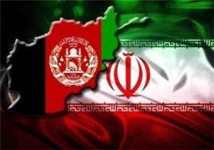 پرچم ایران افغانستان
