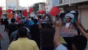 تظاهرات احتجاجية في البحرين قبل جلسة محاكمة الشيخ علي سلمان
