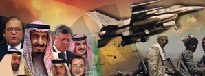 اسرار وقف العدوان السعودي- الاسرائيلي على اليمن