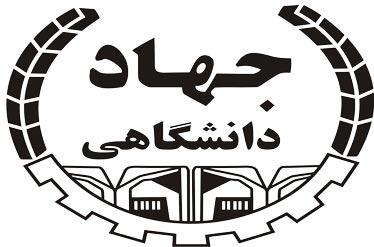 راهاندازی دبیرخانه دائمی هم اندیشی منویات رهبر معظم انقلاب در البرز
