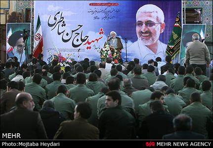 مراسم گرامیداشت شهادت سردار حسن شاطری
