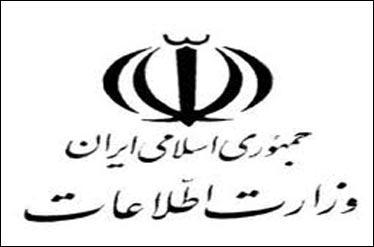 واکنش مدیرکل ضدجاسوسی وزارت اطلاعات به اظهارات نتانیاهو