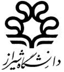 افتخارآفرینی بین المللی بانوی عضو هیئت علمی دانشگاه شیراز
