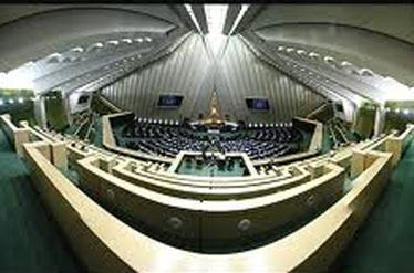 هیات رئیسه سنی مجلس دهم تشکیل شد/ اعلام دستور جلسه یکم