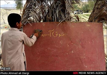سایه مدارس کپری بر سر دانش آموزان/ شهر کرمان کمبود مدرسه دارد