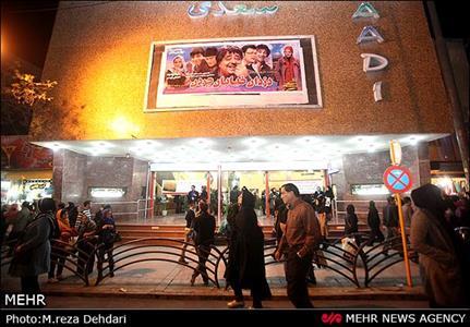 خروج سینما «سعدی» شیراز از چرخه اکران فجر/ مطالبهای که روی زمین ماند